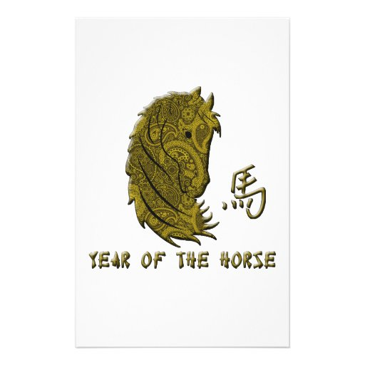 Gold Paisley Year of the Horse Stationery Design