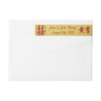 Gold Red Double Happiness Save the Date Chinese Wrap Around Label