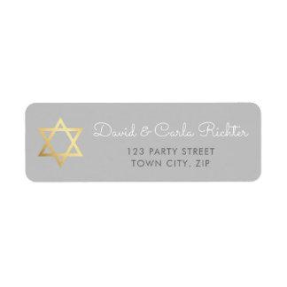 GOLD STAR OF DAVID bar mitzvah - Benjamin Daniel
