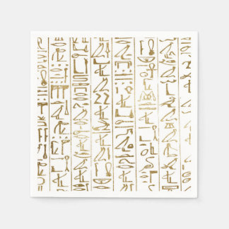 Gold & White Egyptian Egypt Glam Modern Chic Party Disposable Napkin