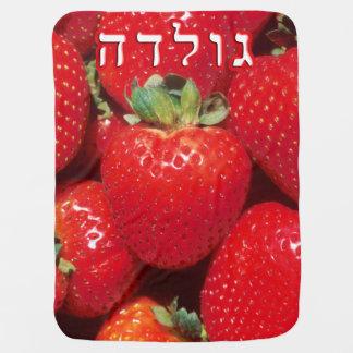 Golda In Hebrew Baby Blanket