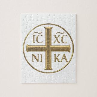 """Golden """"3-D"""" Jesus Christ: Conquers Jigsaw Puzzle"""