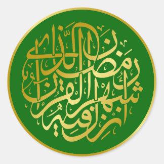 Golden Arabic Calligraphy Round Sticker