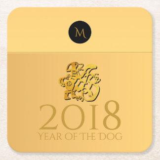 Golden Chinese Dog Papercut 2018 Monogram custom C Square Paper Coaster