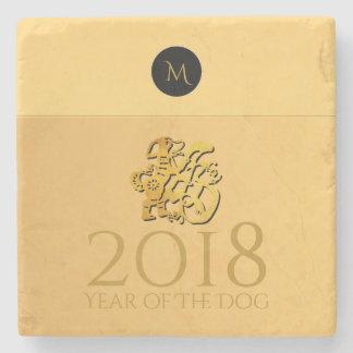 Golden Chinese Dog Papercut 2018 Monogram Marble C Stone Coaster