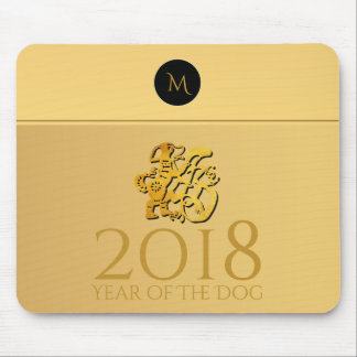 Golden Chinese Dog Papercut 2018 Monogram Mousepad