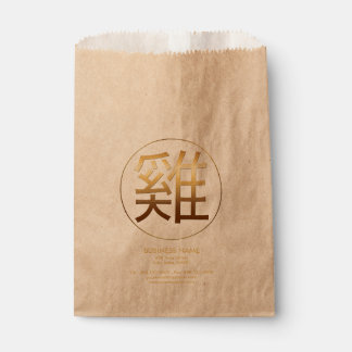 Golden Chinese Symbol of The Rooster New Year Favour Bag