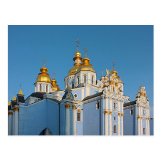Golden copes of st. Michael in cathedral in Kiev Postcard