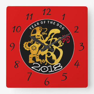 Golden Dog Papercut Chinese New Year 2018 Clock
