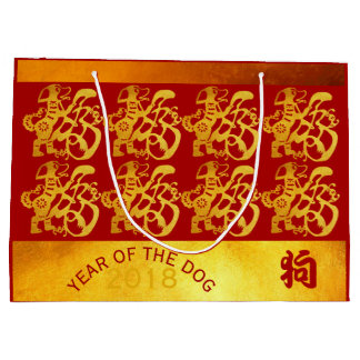 Golden Dog Year Chinese Gold Papercut L Gift Bag