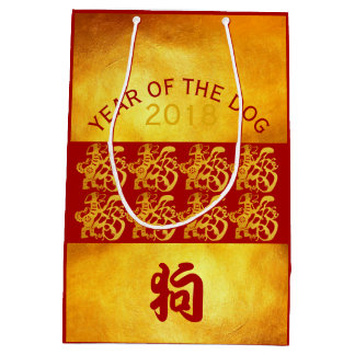 Golden Dog Year Chinese Gold Papercut M Gift Bag