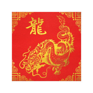 Golden Dragon Feng Shui Symbol on Faux Leather Canvas Print