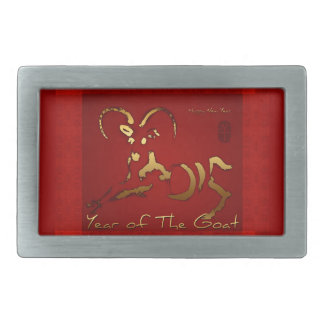 Golden Goat 2015 - Chinese and Vietnamese New Year Belt Buckle