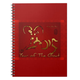 Golden Goat Chinese and Vietnamese New Year N Notebook