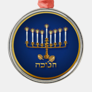 Golden Hanukkah  Ornament