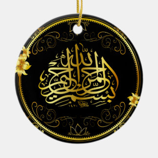 Golden Islam Car Dangle Round Ceramic Ornament