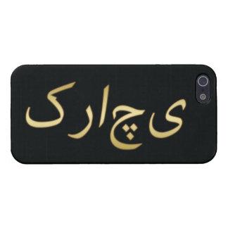 Golden Karachi - in Urdu - On Black iPhone 5/5S Covers