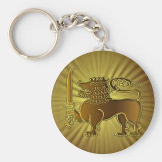 Golden Lion Sri Lanka keychain