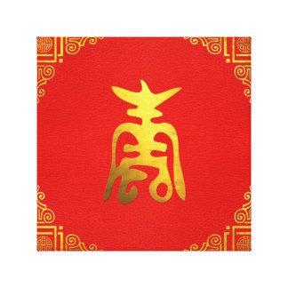 Golden Longevity Feng Shui Symbol on Faux Leather Canvas Print