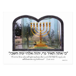 Golden Menorah Postcard