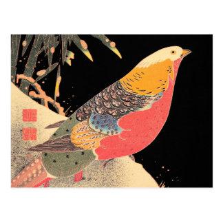 Golden Pheasant in the Snow Itô Jakuchû bird art Postcard