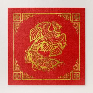 Golden Phoenix  Feng Shui Symbol on Faux Leather Jigsaw Puzzle