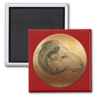 Golden Ram Chinese New Year of the Sheep 2015 Square Magnet