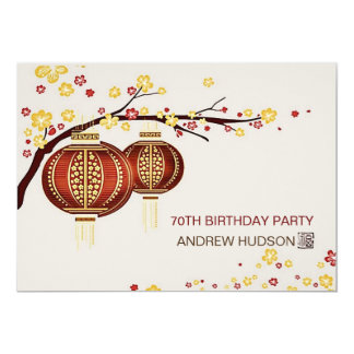 Golden Red Lantern Cherry Tree Fu Birthday Party Card