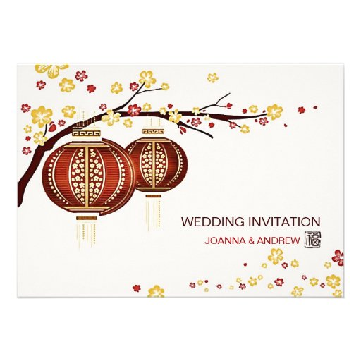Golden Red Lanterns Cherry Tree Fu Chinese Wedding Invitations