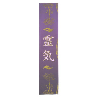 Golden Reiki Healing Symbols with lotus Short Table Runner