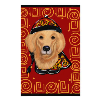 Golden Retriever Year of the Dog Stationery