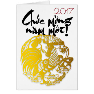 Golden Rooster Papercut Vietnamese Greeting 2017 Card