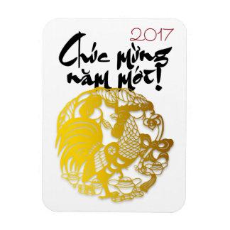 Golden Rooster Vietnamese Greeting 2017 Magnet