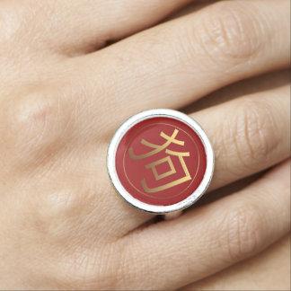 Golden Symbol Dog Chinese New Year 2018 Ring