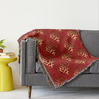 Golden Symbol of The Monkey Chinese New Year 2016 Throw Blanket