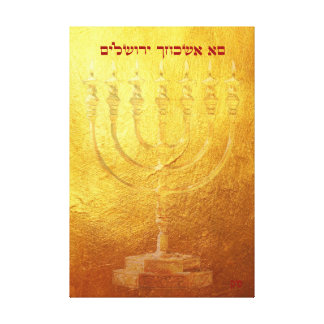 Golden Temple Menorah If I forgot thee Jerusalem Canvas Print