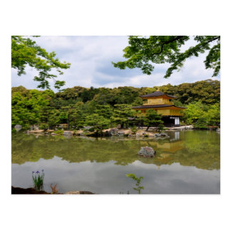 Golden Temple Postcard