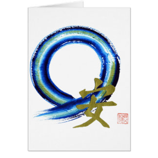 Golden Tranquility - Enso Card