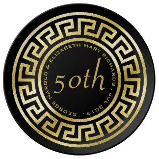 Golden Wedding Anniversary Greek Key Art Deco Plate