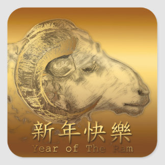 Golden Year of the Ram Sheep or Goat Stickers