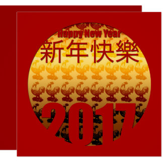 Golden Year of the Rooster 2017 Square Invitation