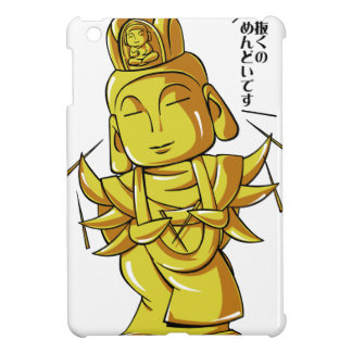 Golden Zizou it accomplishes and pulls out i! iPad Mini Cases