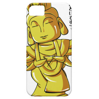 Golden Zizou it accomplishes and pulls out i! iPhone 5 Cases
