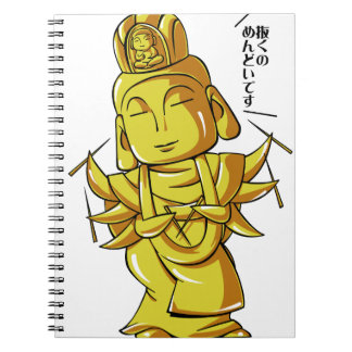 Golden Zizou it accomplishes and pulls out i! Notebooks
