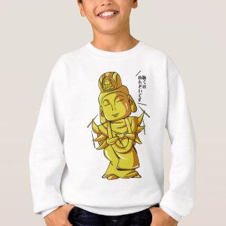 Golden Zizou it accomplishes and pulls out i! Sweatshirt