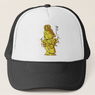 Golden Zizou it accomplishes and pulls out i! Trucker Hat