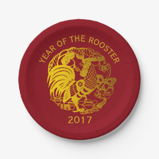 Golden Zodiac 2017 Rooster Year paper plate