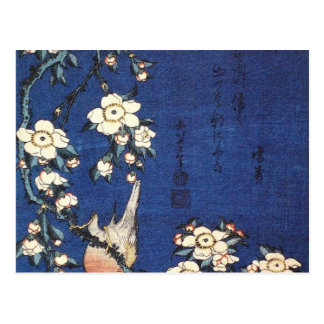 Goldfinch and Cherry Tree, c.1834 by Katsushika H Postcard