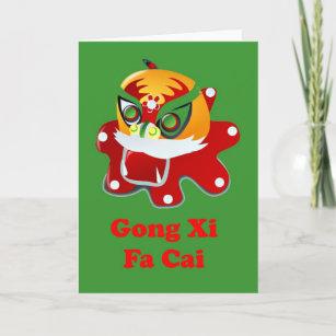 gong xi fa cai chinese new year of the dragon 2012 holiday card