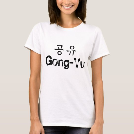 Gong yu, K-pop ster. Korean language T-shirt